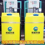 天津市全自动加药装置厂家促销
