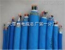 礦用通信電纜MHYV50×2×0.5