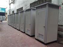 从化移动厕所增城移动厕所黄埔移动厕所