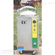 立式壓力蒸汽滅菌器價格|廠家報價