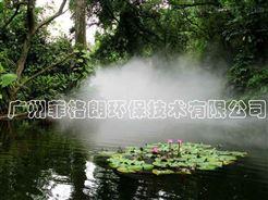 莱芜生态园林优质景观雾效设备/人造冷雾系统/大型公园人造冷雾工程技术