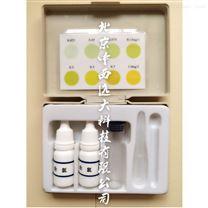 餘氯試劑盒 型號:M242861庫號:M138489