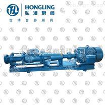 G25-2单螺杆泵,莫诺泵,偏心转子泵