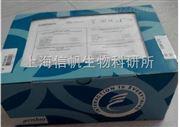 游离甲状腺素(FT4)放免检测试剂盒 放免实验代测