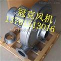 PF-180 5.5KW 台灣全風風機