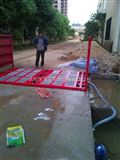 RG-100工地自动洗车平台哪里有卖