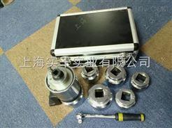 螺帽扭矩扳手工具 M52-M72扭力扳手放大器