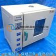 恒溫數顯電熱鼓風幹燥箱(電熱烘箱)101-1A操作規程/101-1A數顯烘箱操作步驟