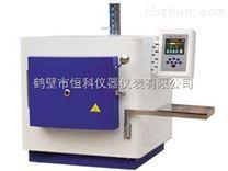 實驗用快速灰分測定儀|灰揮測試儀(進口爐膛)|煤質檢測馬弗爐