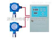 乙炔可燃氣體報警器 預防乙炔瓶濃度超標爆炸