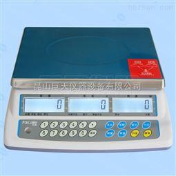 JSC-AHC-6电子计数秤,台衡惠而邦6公斤工业计数桌称