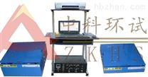 北京微電腦型振動試驗機生產廠家