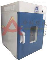 北京KLG係列精密型電熱鼓風幹燥箱價格/幹燥箱生產