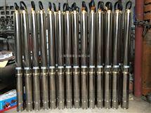 QJ型不锈钢深井潜水泵