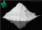化工原料单丁基氧化锡厂家供应价格zui优