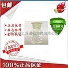 食品添加剂原料2,6-二甲氧基苯酚厂家供应