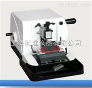 YD-315輪轉式切片機