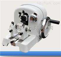 YD-202A輪轉式切片機/石蠟組織切片機