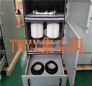 江蘇全風脈衝工業集塵器