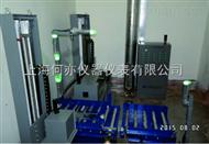 HY-9808移动放射源监测系统平台