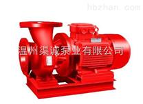 温州品牌XBD-W型卧式消防泵