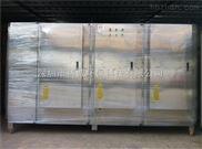 KC-UV光解废气处理设备