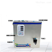立式不锈钢氢氧化钙化工粉剂分装机上海厂家