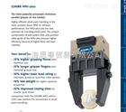 AGE-S-XY-100-0德國SCHUNK雄克 0314576HLM100-H150工裝夾具夾爪卡盤