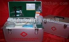 人體體表放射性核素污染洗消藥箱
