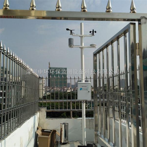 四川农田环境自动气象站太阳能系统