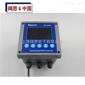 A20CD-A工業在線電導/電阻率控制器