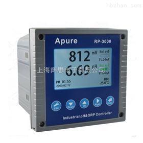 PH/ORP双参数Apure在线PH/ORP同接2个探头双通道水质监测仪表RP-3000