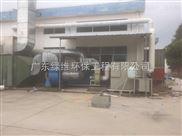 惠州某化工厂有机废气处理设备PP喷淋塔活性炭吸附塔