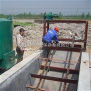 鏈板式刮泥機刮油機