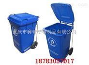 贵州安顺塑料垃圾桶,