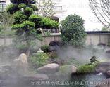 漳州景观造雾