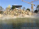 黄山喷雾景观工程