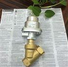 MTDP08-032瑞士BUCHER布赫 RKVES-G-04-05-Z4 齒輪泵