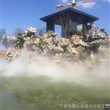 景观人工造雾系统