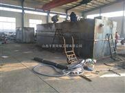 农村污水处理设备潍坊一体化设备价格