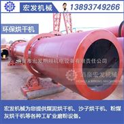 新疆磷石膏烘幹機哪家便宜-酒泉礦山機械