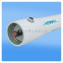 AOWY奥维亚玻璃钢反渗透膜壳膜外壳厂家直销
