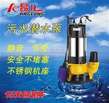 电动污水泵抽水泵220V 1.5kw单相污水潜水泵
