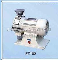 中西(CZ)植物粉碎机 型号:WY8-FZ102库号:M11164