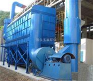 水膜除尘器制造厂家