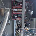 電路板高低溫沖擊機