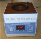 LXJ-802A台式低速离心机数显