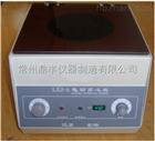 LXJ-A大容量低速离心机