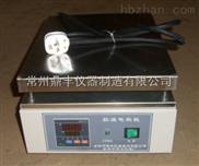 不鏽鋼電熱板