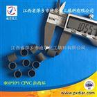 DN10-CPVC拉西环散堆填料